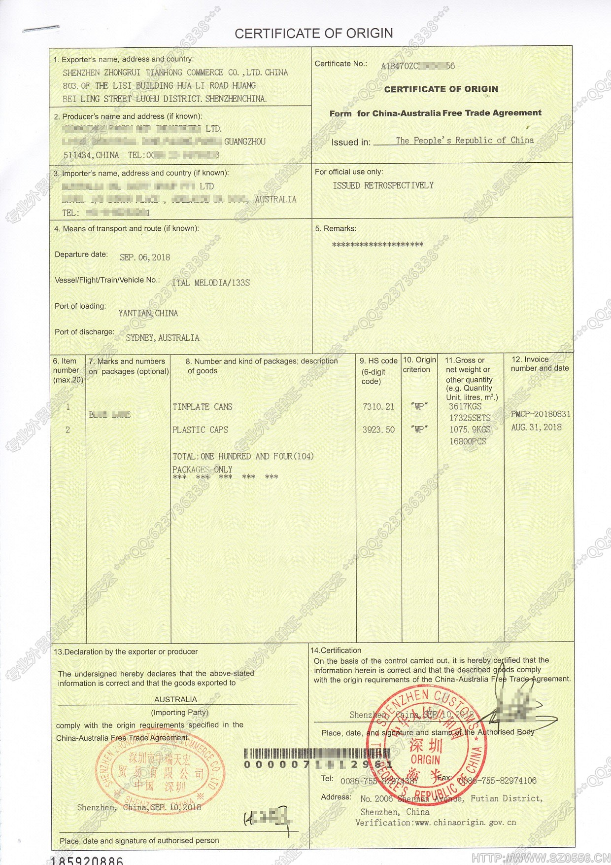中国-澳大利亚自由贸易协定FTA-CERTIFICATE OF ORIGIN FORM FOR CHINA-AUSTRALIA FREE TRADE AGREE